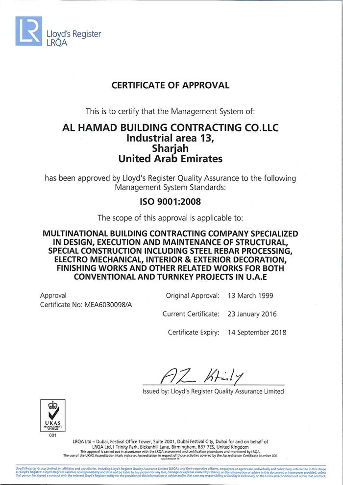 Al Hamad Group Of Companies
