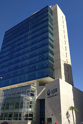 arab jordanian investment bank