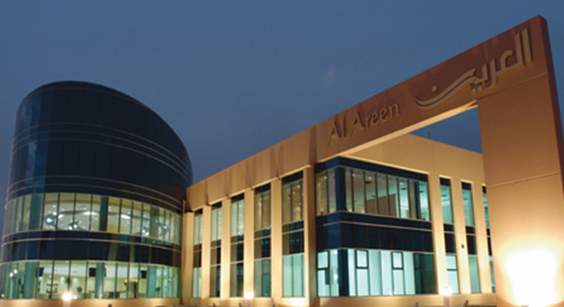 Al Areen Sales Offices