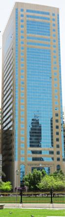 al maha tower