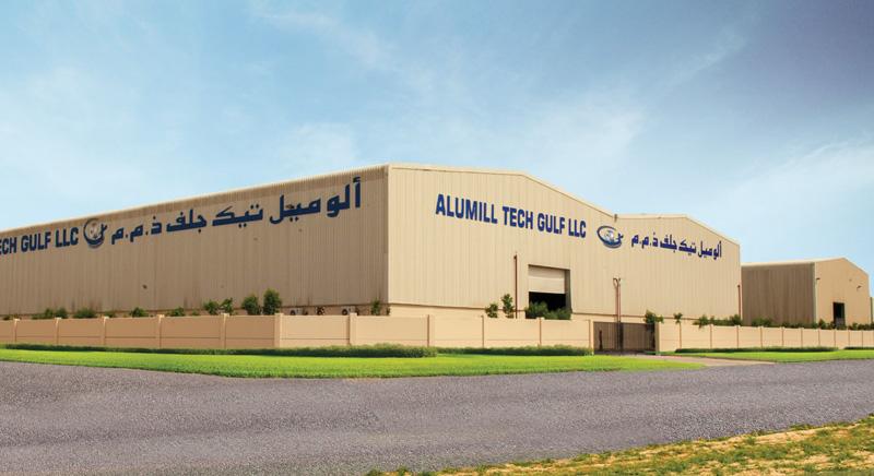 alumill tech gulf