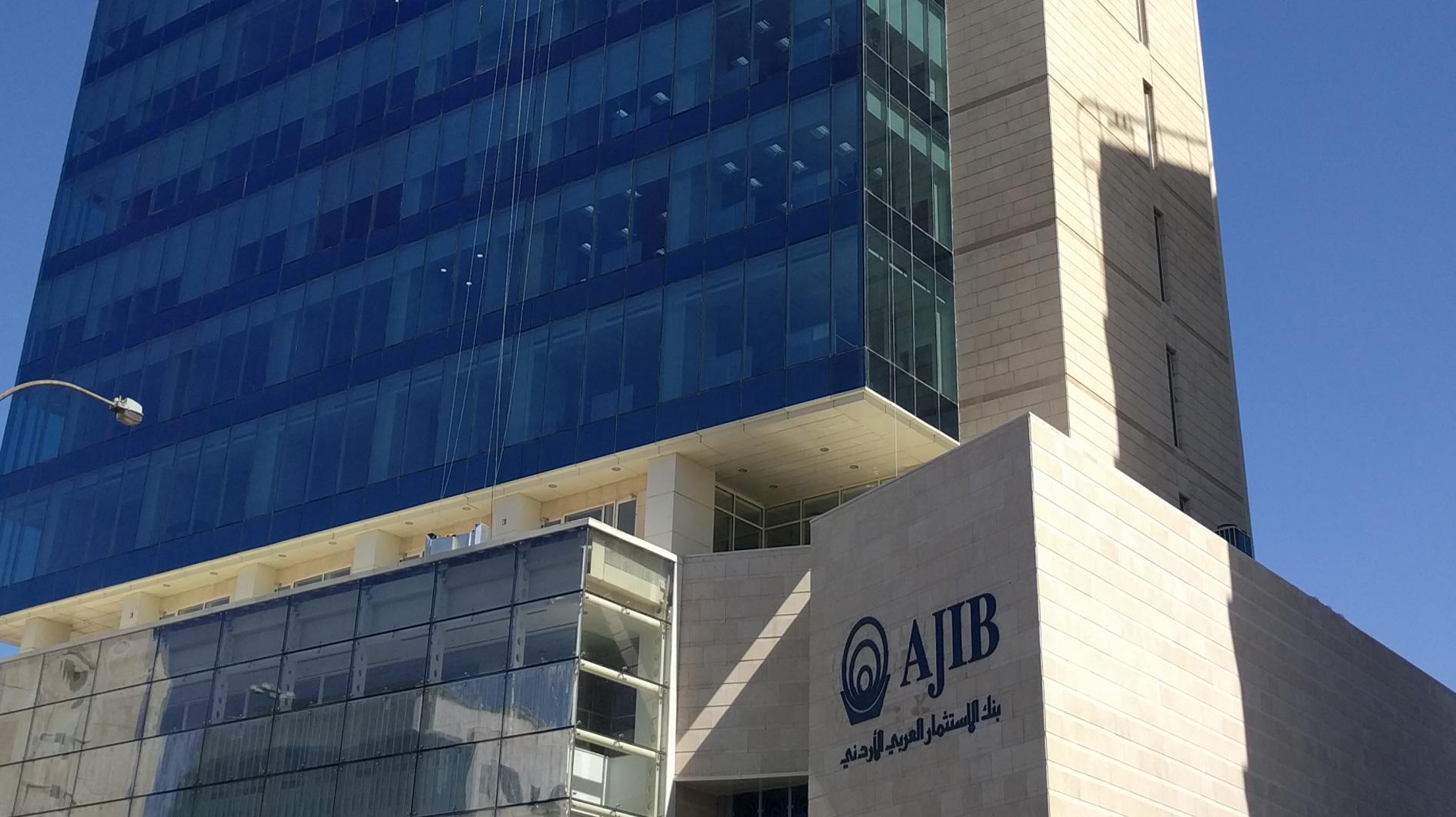AL HAMAD GROUP OF COMPANIES |