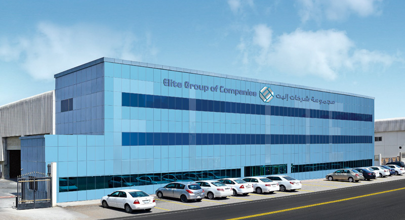 elite extrusion factory