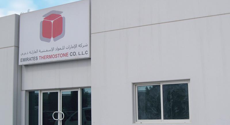thermostone factory