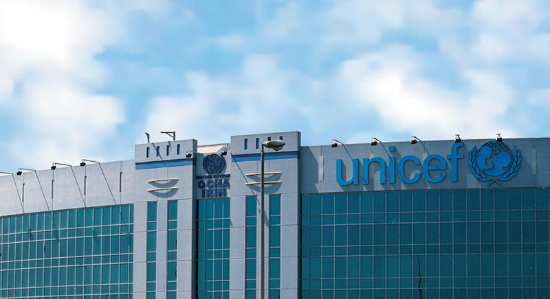 unicef offices