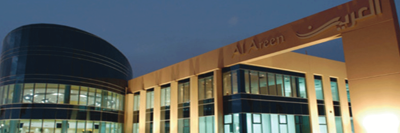 al-areen