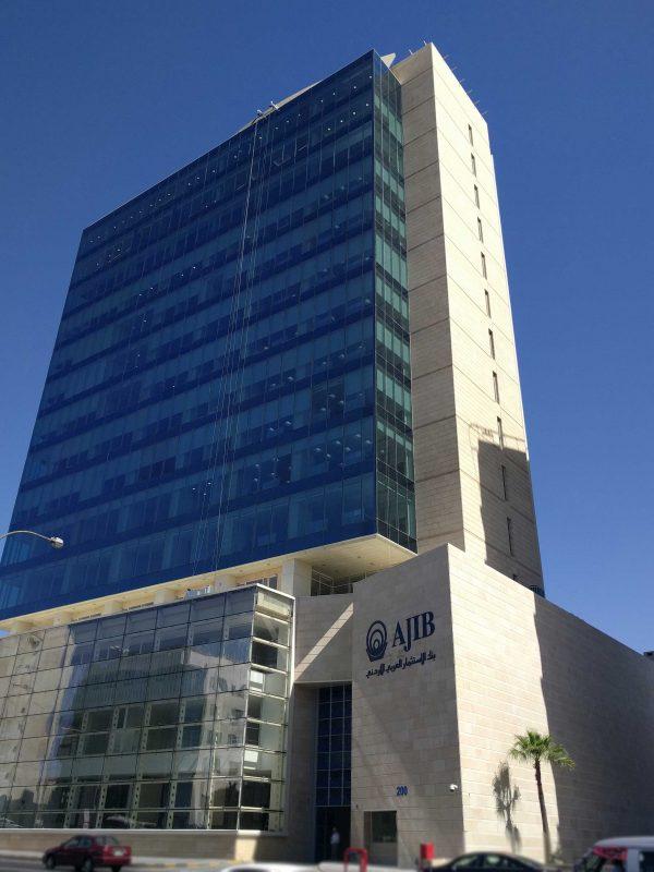 AJIB-BANK-VIEW